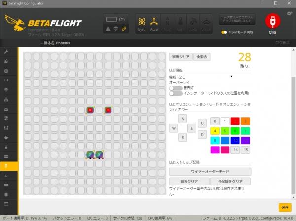 GEPPhoenix125-BF325-LEDStrip.jpg