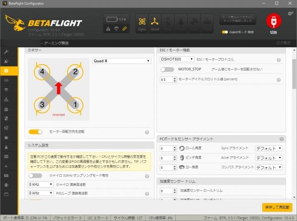GEPPhoenix125-BF351-Configuration1.jpg