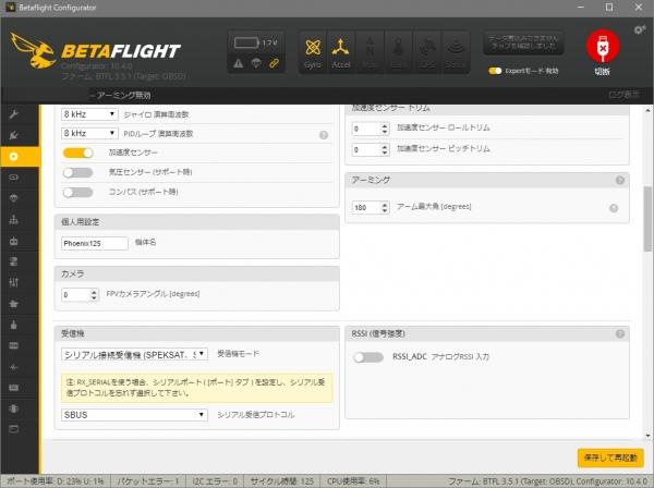 GEPPhoenix125-BF351-Configuration2.jpg