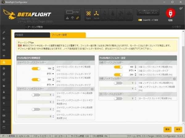 GEPPhoenix125-BF351-Filter.jpg