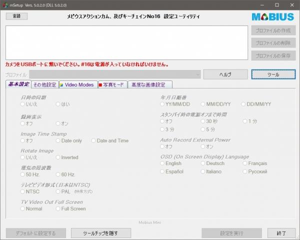 MobiMaxi_mSetup0.jpg