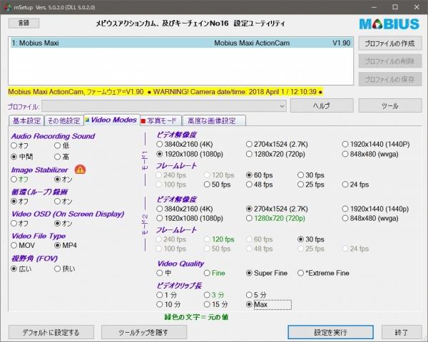 MobiMaxi_mSetup13.jpg