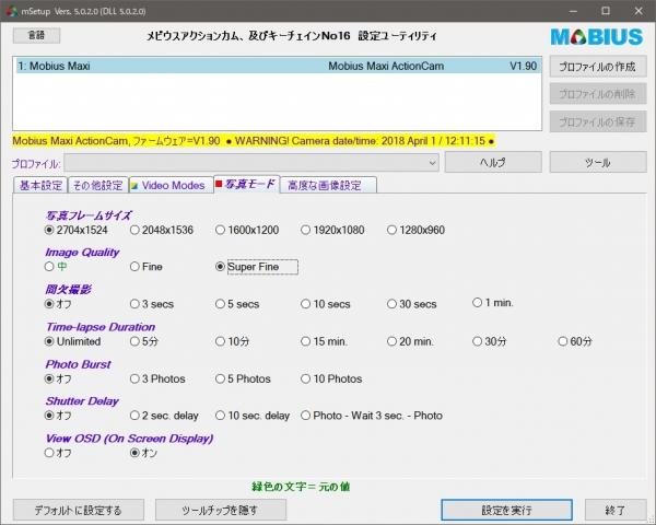 MobiMaxi_mSetup14.jpg