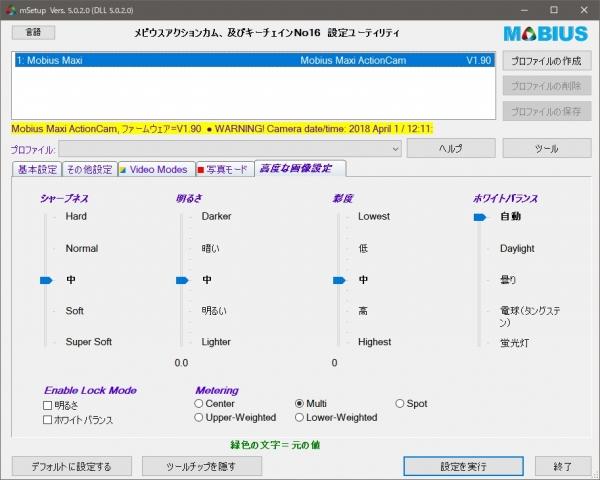 MobiMaxi_mSetup15.jpg