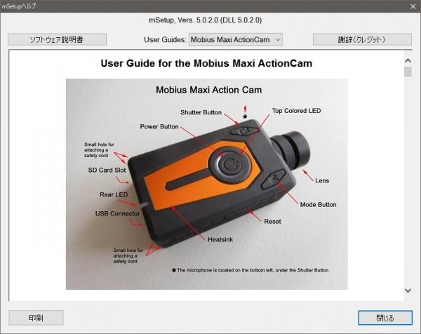 MobiMaxi_mSetup3.jpg