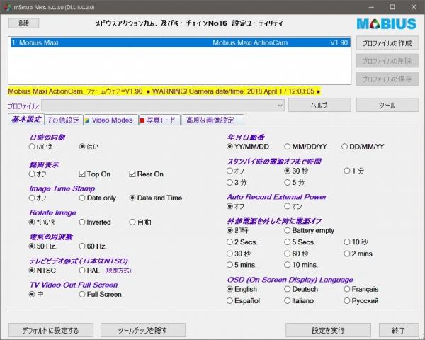 MobiMaxi_mSetup7.jpg