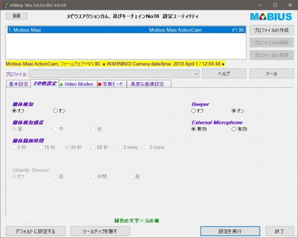 MobiMaxi_mSetup8.jpg