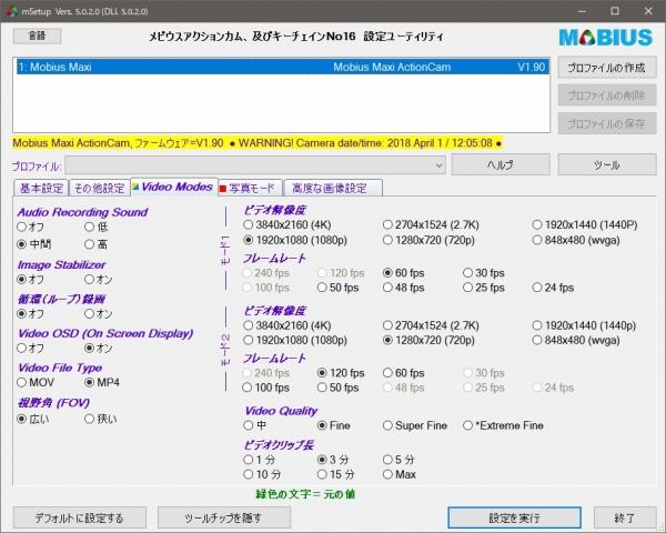 MobiMaxi_mSetup9.jpg