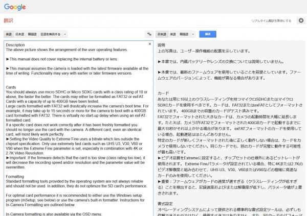 MobiMaxi_mSetupGoogle.jpg