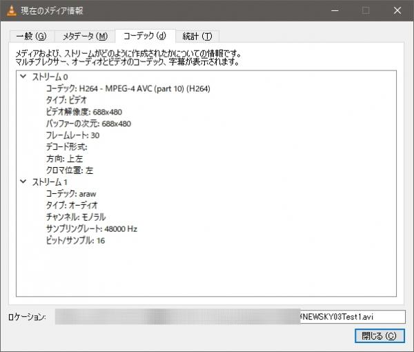 SKY03DVRTest1.jpg