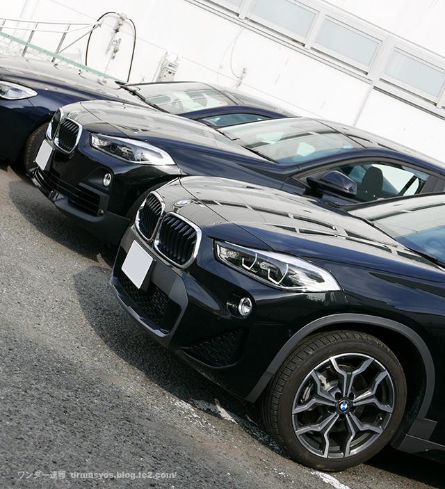 BMW X2_03