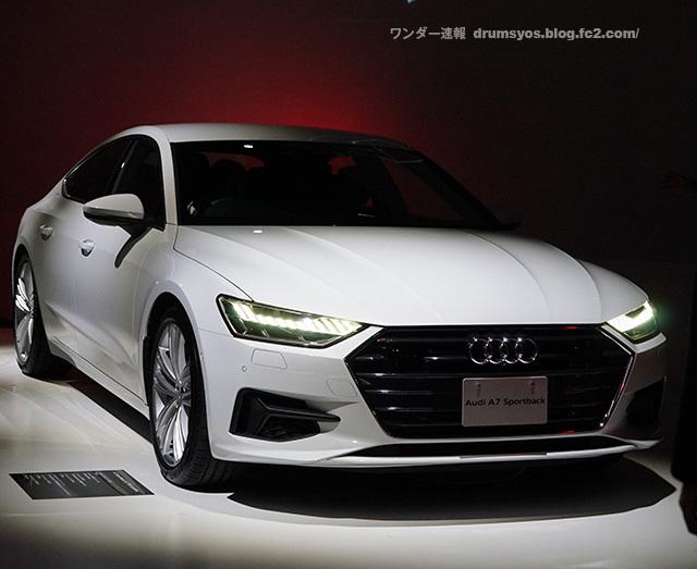 AudiA7_06_20180907095201dcb.jpg