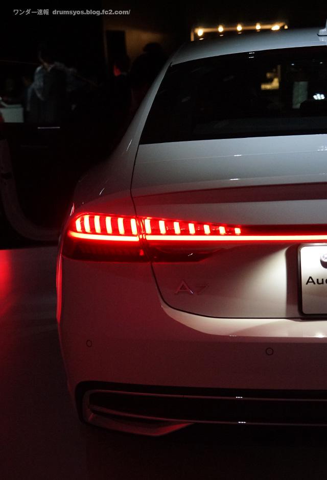 AudiA7_18.jpg
