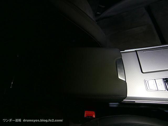 AudiA7_38.jpg