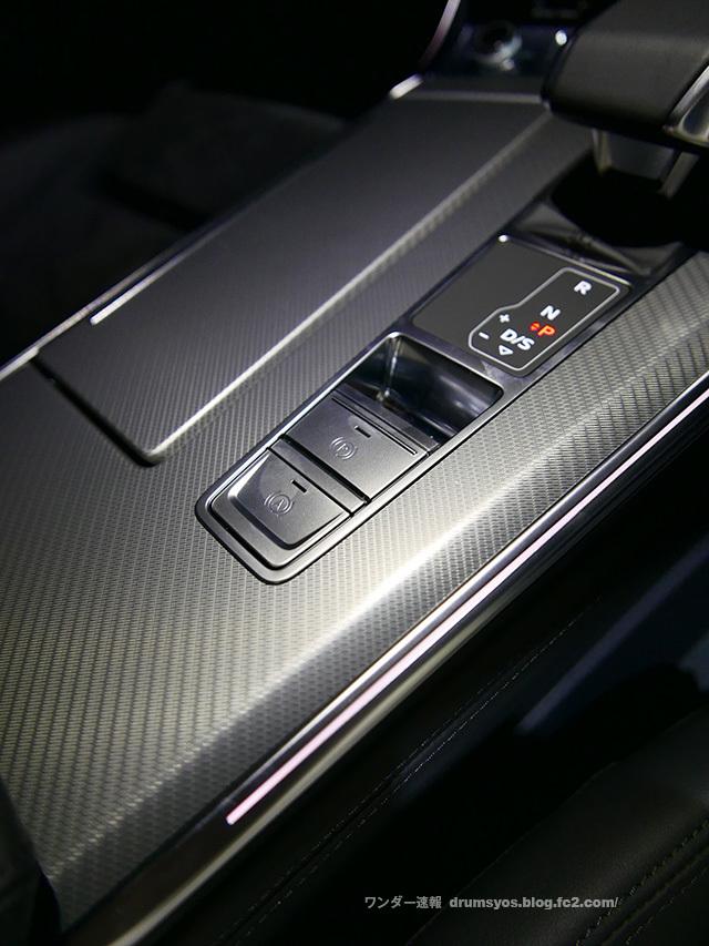 AudiA7_41.jpg