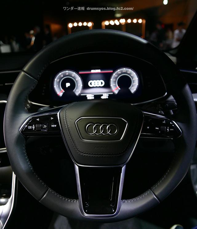 AudiA7_44.jpg