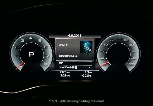 AudiA7_47.jpg
