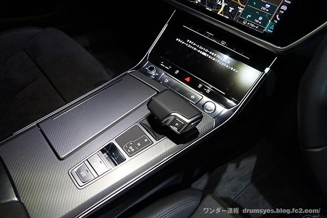AudiA7_53.jpg