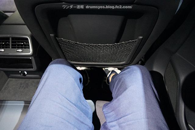 AudiA7_61.jpg