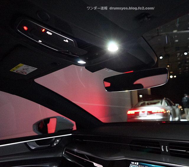 AudiA7_62.jpg