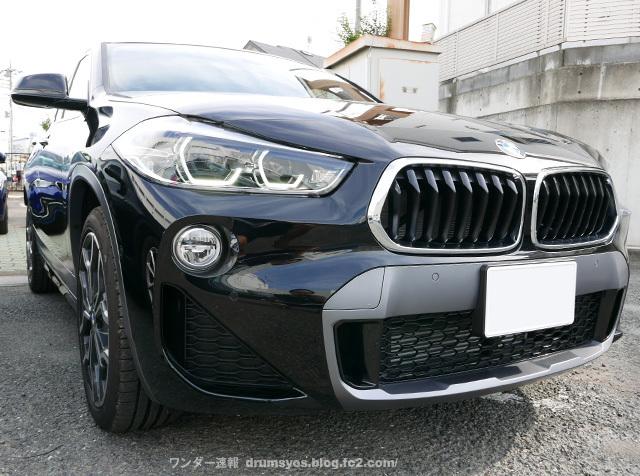 BMWX2_05_2018081401221647f.jpg