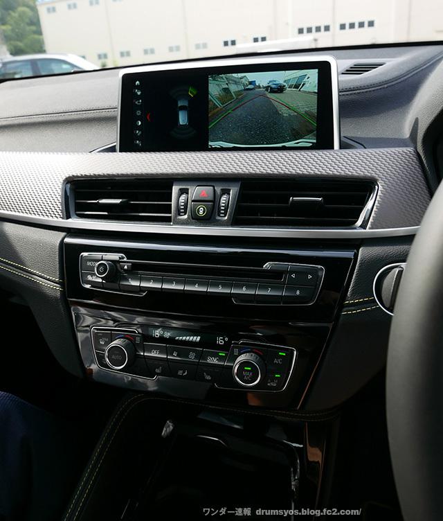 BMWX2_20.jpg