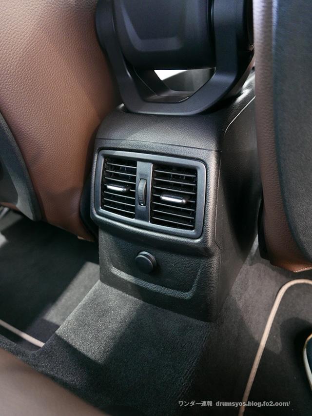 BMWX2_29.jpg