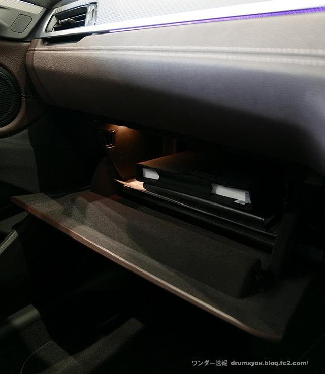 BMWX2_34.jpg