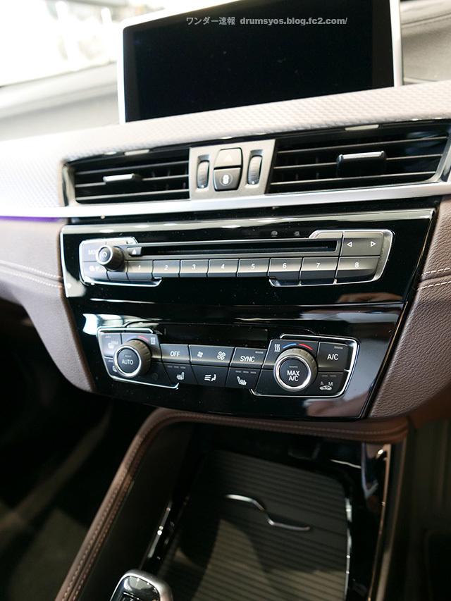 BMWX2_42.jpg