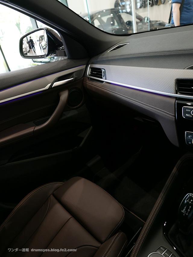 BMWX2_44.jpg