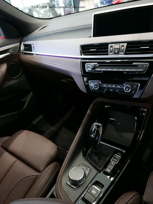 BMWX2_46.jpg