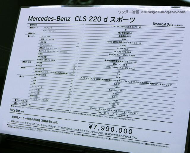 CLS02.jpg