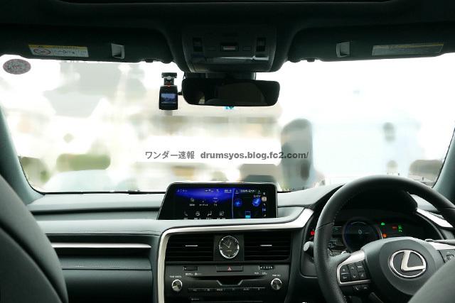 Driveman04.jpg