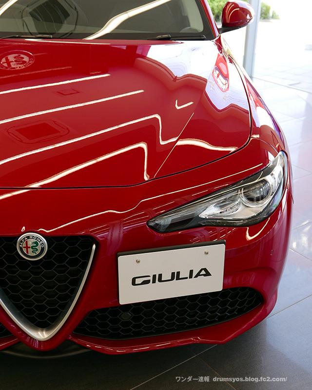 GIULIA10.jpg