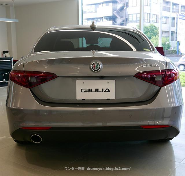 GIULIA17.jpg