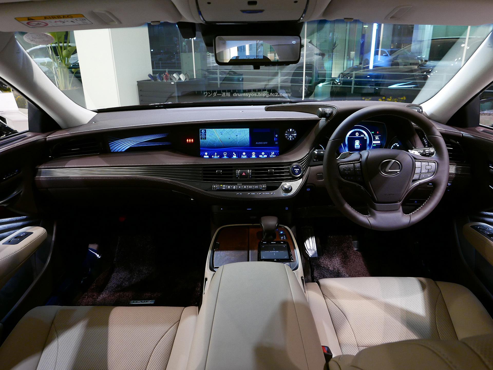 LexusLS500hI02_20180703154425743.jpg