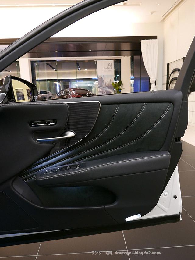 LexusLS500hvL75_2018070315530843a.jpg