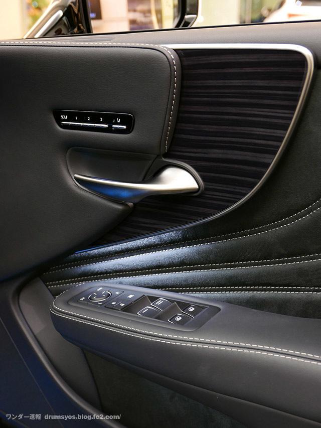 LexusLS500hvL78_20180703154428e26.jpg