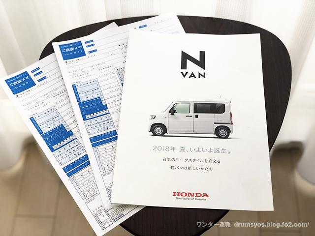 NVAN09.jpg