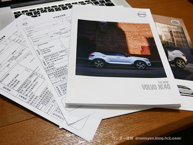 VOLVOXC40_13.jpg