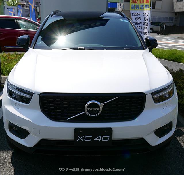 VolvoXC40_19_20180506133036be6.jpg