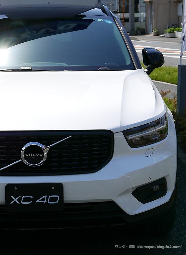 VolvoXC40_20.jpg