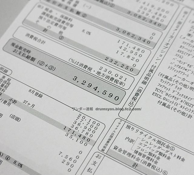 calloraHBc02.jpg