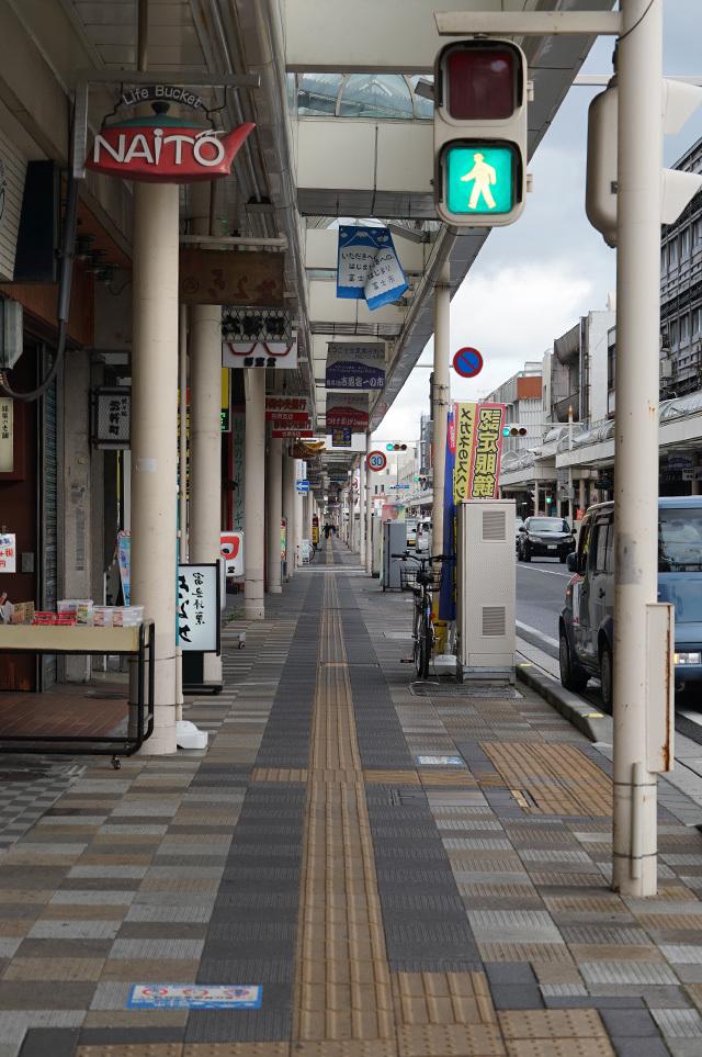 fuji22.jpg