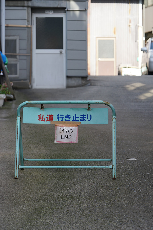 nozawaonsen18.jpg