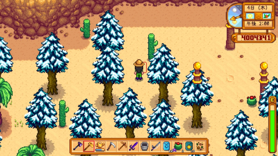 winter_trees.jpg