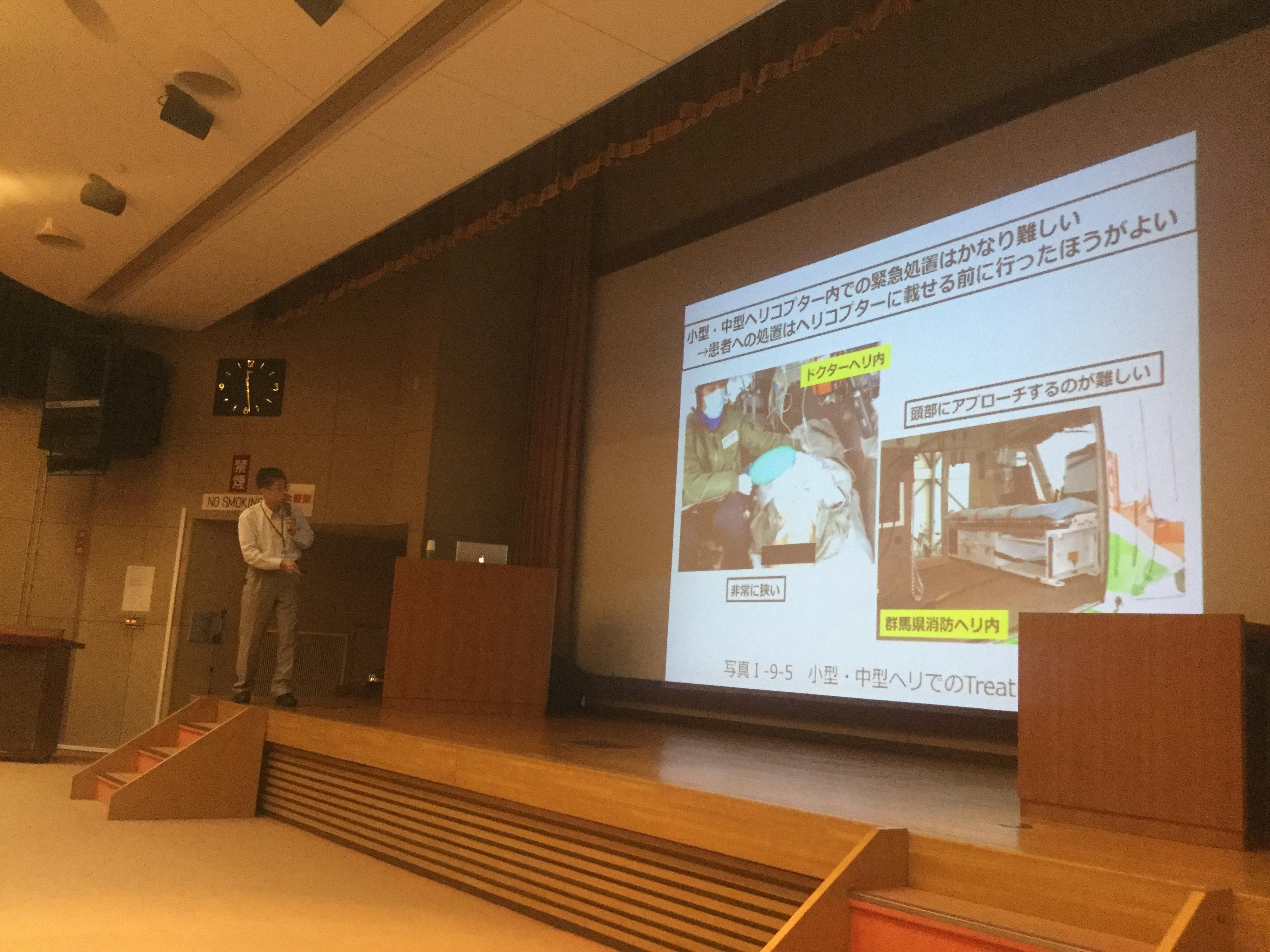 2018早期医療体験県中森野先生講義