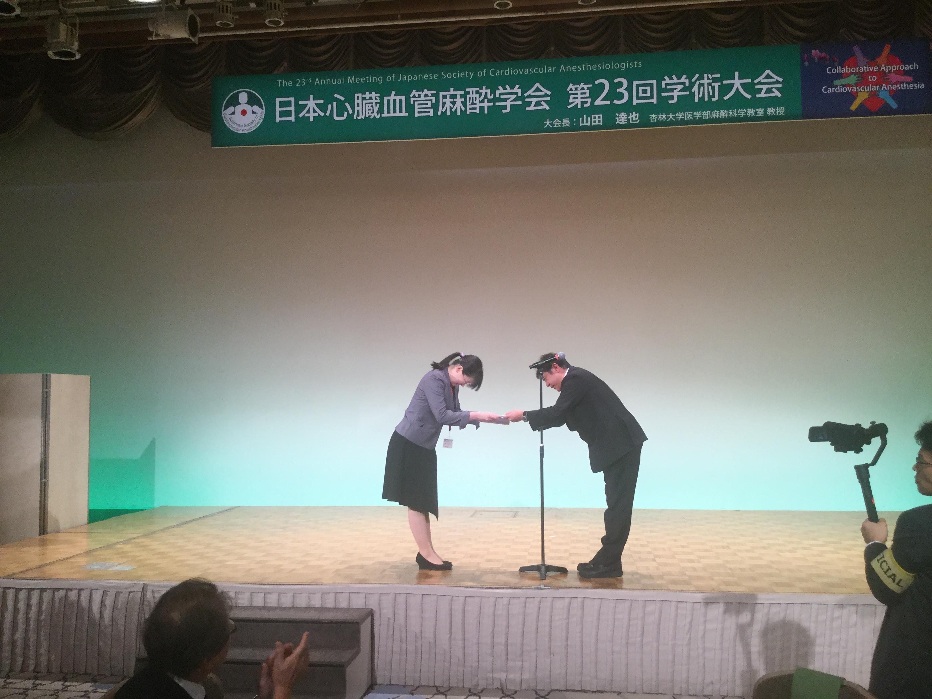 2018JSCVA藤田昌夫賞受賞1
