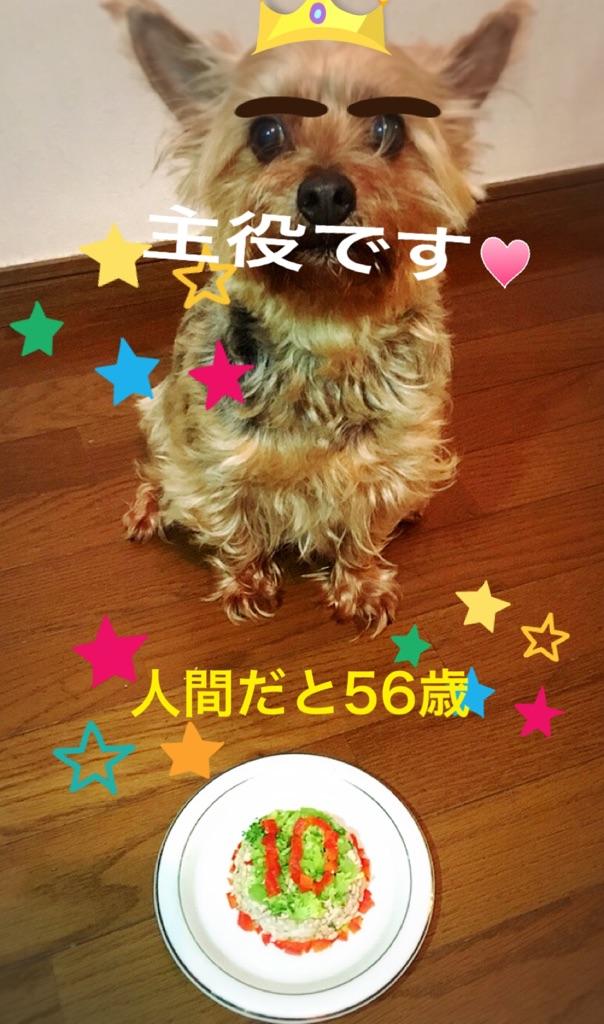 moblog_f24073da.jpg