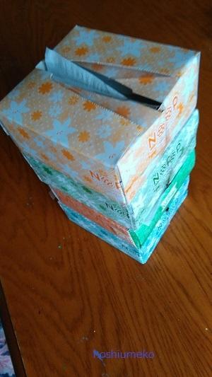 4danbox.jpg